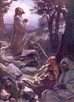 Garden Scene Drawing - Gethsemane by Harold Copping