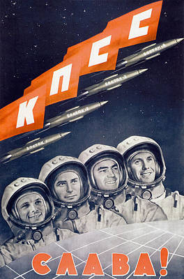 Astronauts Mixed Media - Glory To The Cpsu - Soviet Space Propaganda  by War Is Hell Store