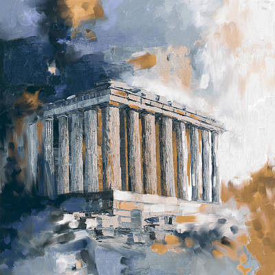 Temple Painting - Greece Acropolis 169 3  by Mawra Tahreem