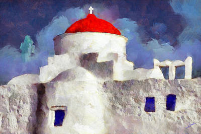 Priest Painting - Greek Church 14 by George Rossidis
