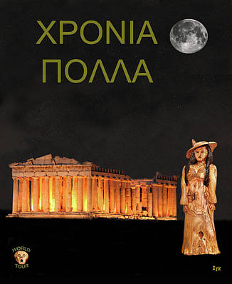 Parthenon Mixed Media - Greek Fashion by Eric Kempson