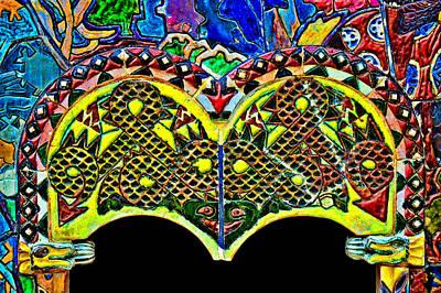 Green Ceramic Dragon. Fragment. Original by Andy Za