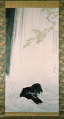 Maruyama Okyo Painting - Green Maple And Waterfall by Maruyama Okyo