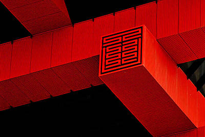 Gugong - Forbidden City Red - Chinese Pavilion Shanghai Print by Christine Till
