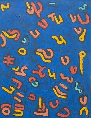 gy Print by Radoslaw Zipper