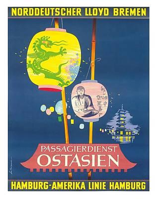 Hamburg Digital Art - Hamburg America Line Vintage Ocean Liner Travel Poster By Fritz Schoppe by Retro Graphics