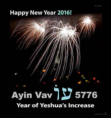 Happy New Year 2016 Print by Brian Tada