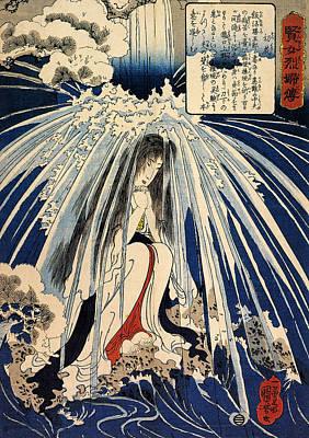 Utagawa Kuniyoshi Drawing - Hatsuhana Doing Penance Under The Tonosawa Waterfall by Utagawa Kuniyoshi
