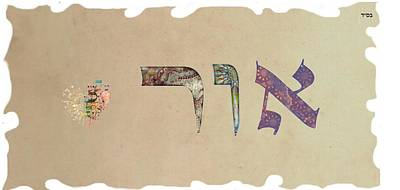 Calligraphy Digital Art - Hebrew Calligraphy- Or by Sandrine Kespi