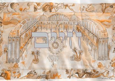 Calligraphy Digital Art - Hebrew Name-chayim by Sandrine Kespi
