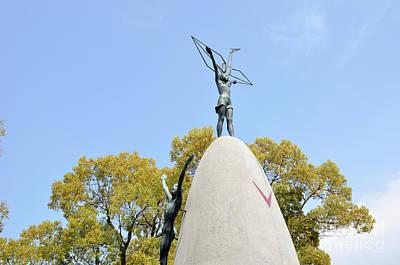 Hiroshima, Peace Memorial Park Print by Daniel Grats