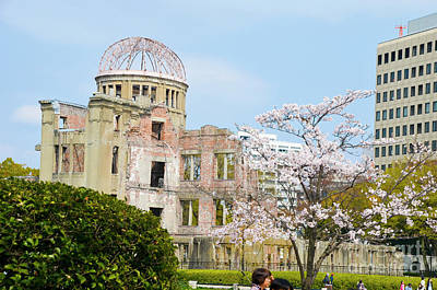 Hiroshima, Peace Memorial Park Print by Sv
