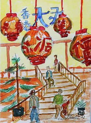 Hong Kong Painting - Hong Kong Mall by Larry Martin