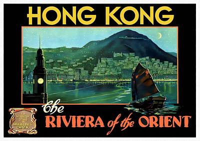 Hong Kong Mixed Media - Hong Kong The Riviera Of The Orient - Restored by Vintage Advertising Posters