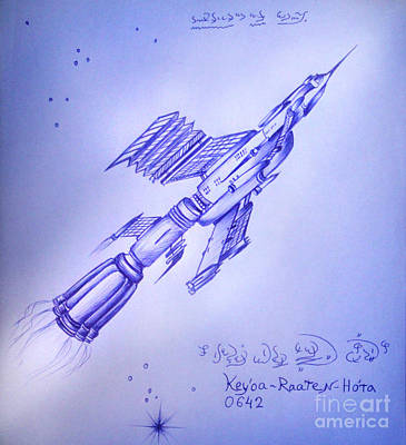 Space Ships Drawing - Huge Space Shuttle. In Antiworld by Sofia Goldberg