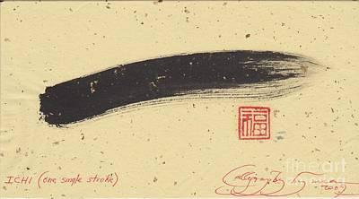 One Stroke Painting - Ichi - One Stroke by Mia Alexander