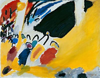 Impression  IIi Print by Wassily Kandinsky