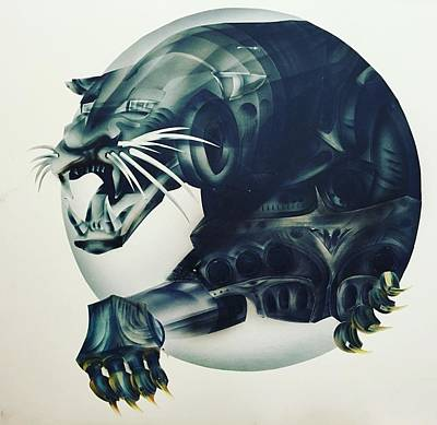 Painting - Iron Panther by Armando Renteria