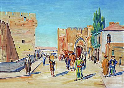 Sepulchre Painting - Jaffa Gate Painting 1926 by Munir Alawi
