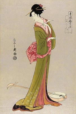 Japan: Geisha, C1794 Print by Granger