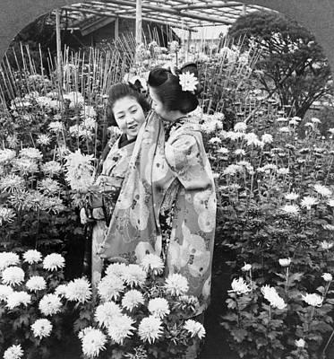 Japan: Girls In Garden Print by Granger