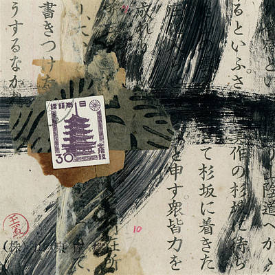 Paper Mixed Media - Japanese Horyuji Temple Collage by Carol Leigh