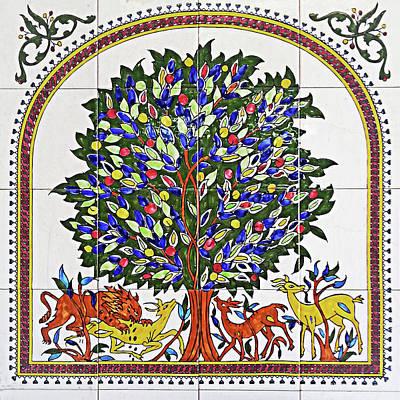 Ceramics Digital Art - Jericho Tree Of Life by Munir Alawi