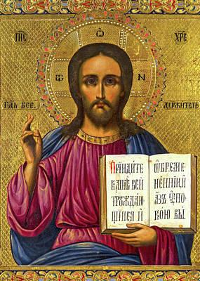 Jesus Bible Icon Print by Munir Alawi