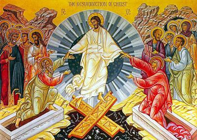 Jesus Bliss Print by Munir Alawi