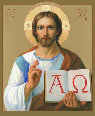 Worship God Painting - Jesus Christ - Alpha And Omega by Svitozar Nenyuk