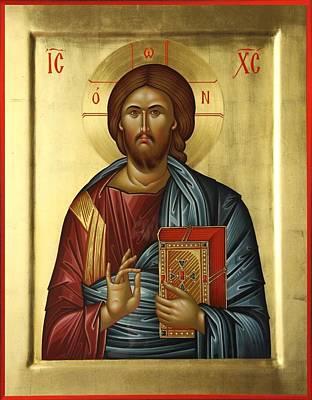 Painting - Jesus Christ Pantokrator by Daniel Neculae