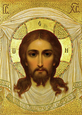 Jesus Gold Print by Munir Alawi