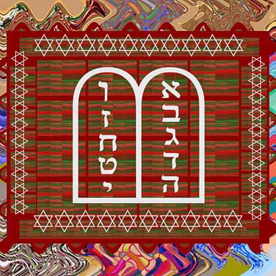 Various Mixed Media - Jewish Religion Religious Celebrations Art Graphics By Navin Joshi by Navin Joshi