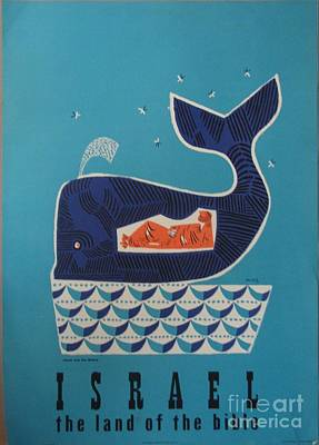 Jonah Painting - Jonah And The Whale Israel Travel Poster 1954 by MotionAge Designs