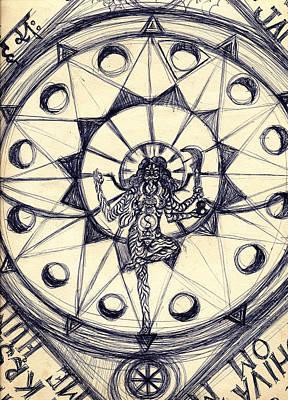 Hindu Goddess Drawing - Kali Dancing #1 by Stephen Carver
