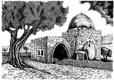 Tomb Rachel Drawing - Kewer- Tomb  Rachel by Jonatan Kor