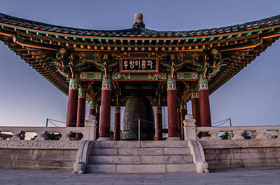 Pedro Photograph - Korean Friendship Bell by Carlos Sanchez