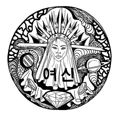Drawing - Korean Goddess Black And White by Kenal Louis