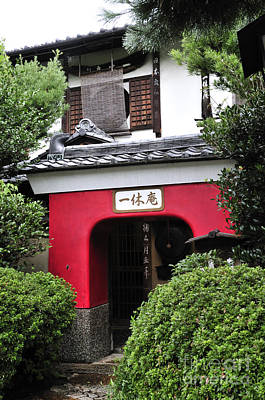Kyoto Doorway Print by Andy Smy