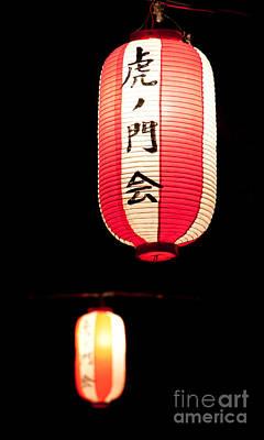 Lantern Lantern Print by Andy Smy