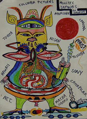 Le Monstre Japonais Print by Robert SORENSEN
