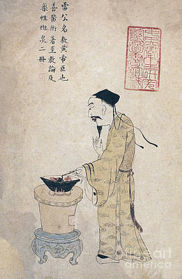 Gong Photograph - Lei Gong, Legendary Chinese Physician by Wellcome Images