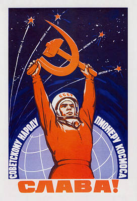 Astronauts Mixed Media - Long Live The Soviet People - The Space Pioneers  by War Is Hell Store