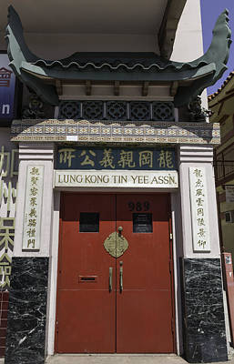 Lung Kong Tin Yee Association Red Doors Print by Teresa Mucha