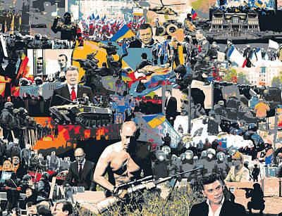Maidan Print by Shay Culligan