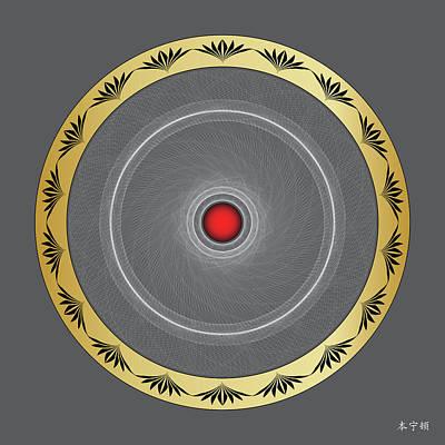 Metaphysics Digital Art - Mandala No. 2 by Alan Bennington