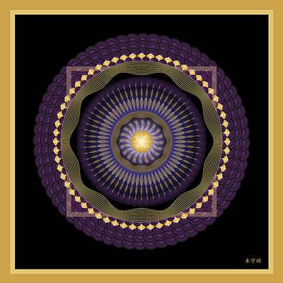 Metaphysics Digital Art - Mandala No. 39 by Alan Bennington