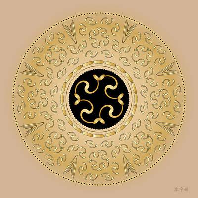 Metaphysics Digital Art - Mandala No. 57 by Alan Bennington