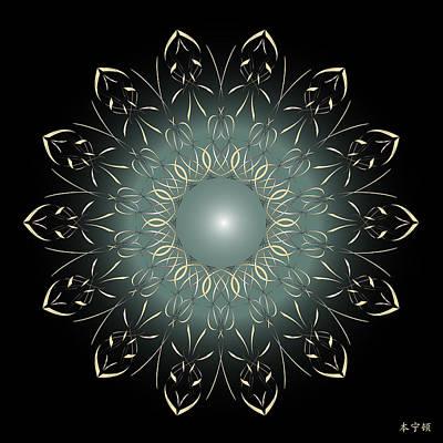 Metaphysics Digital Art - Mandala No. 64 by Alan Bennington