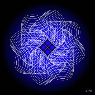 Metaphysics Digital Art - Mandala No. 80 by Alan Bennington
